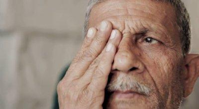 Clínica oftalmológica – Germânio